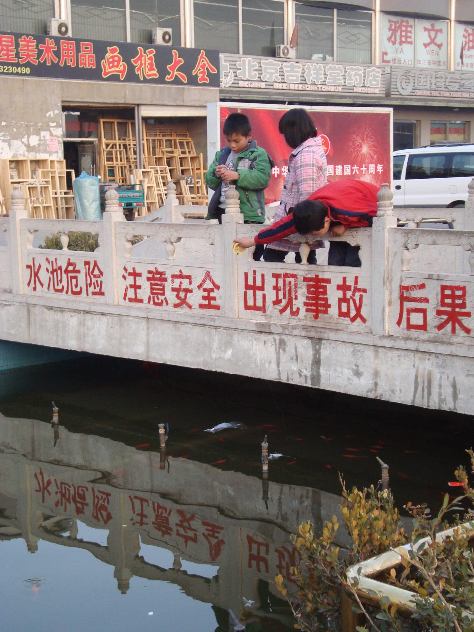En résidence à Songhuang - Pékin